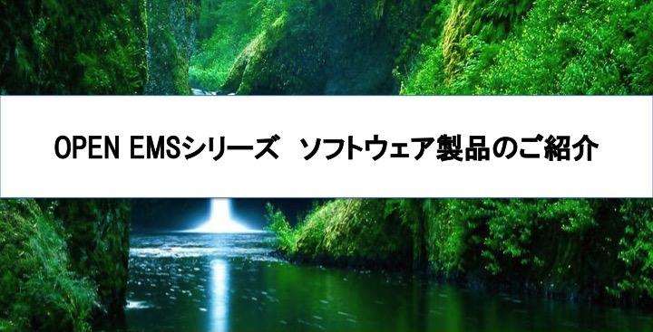 【電力事業者様向け】のイメージ